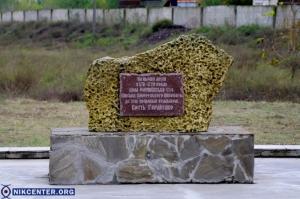 На Херсонщине отпраздновали День Защитника Украины и 305-летие Олешковской Сечи. ФОТОРЕПОРТАЖ