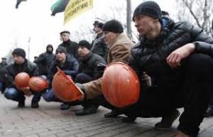 Во Львовской области началась забастовка шахтеров