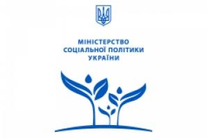Работающих в зоне АТО не будут увольнять за прогулы - Минсоцполитики