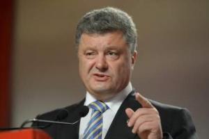 Порошенко отказал бойцам «Азова» в предоставлении украинского гражданства