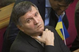 Аваков, возглавляя МВД, имел бизнес в Италии