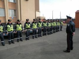 В Николаеве 15 сотрудников ГАИ отправили на службу в Луганскую область