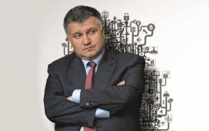 Добывай и повышай. Как расцветает бизнес главы МВД Арсена Авакова при новой власти
