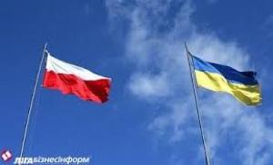 Польское правительство поддерживает народ Украины в его борьбе с режимом Януковича