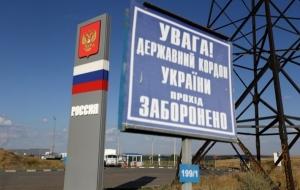 Кабинет министров выделил 100 миллионов гривен на строительство «Стены» на границе с Россией