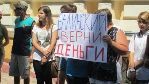 В Одессе обманутые кредиторы пикетировали туристическую фирму