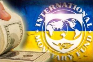 МВФ выделит $1,7 млрд. и отменит повышение пенсионного возраста в Украине