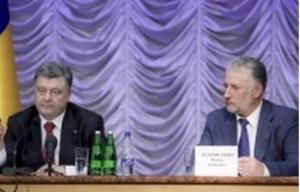 Порошенко назначил нового руководителя Донецкой области