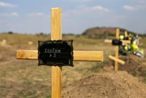 Под Донецком нашли секретное кладбище для боевиков