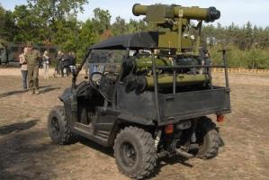 Украинские военные получили новое вооружение