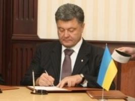 Студенты дневной формы обучения не подлежат призыву на военную службу - Порошенко подписал закон «О частичной мобилизации»