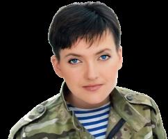 Состояние Надежды Савченко тяжелое