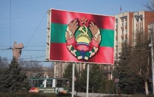 Украина инициирует блокаду Приднестровья