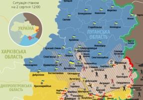 Силы АТО освободили Красногоровку. Карта боевых действий по состоянию на 2 августа