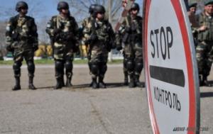Николаевские десантники самовольно не пересекали границу с Крымом - АП
