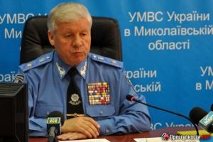 Итоги коллегии МВД: уволены Валентин Парсенюк и девять сотрудников руководящего состава николаевской милиции