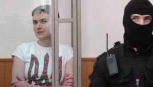 Надежду Савченко доставили в Донецкий суд на оглашение приговора