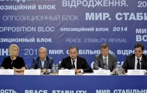 Партия регионов все же будет участвовать в выборах