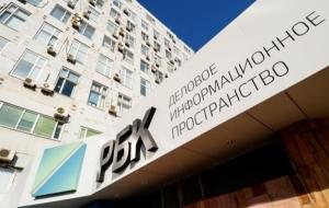 В одном из  крупнейших информагентств РФ - громкий скандал, уволено руководство