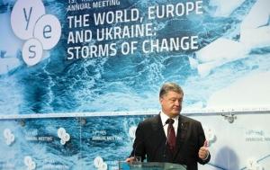 В Киеве открылся форум YES
