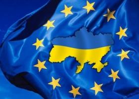 Европа готова предоставить Украине миллиард долларов на закупку газа