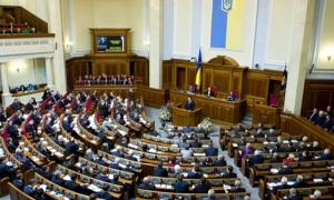 Николаевские нардепы в феврале зарегистрировали 11 законопроектов