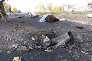 Число жертв обстрела мариупольского поселка Сартана выросло до 3 человек