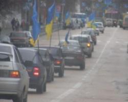 Херсонская область День Достоинства и Свободы отметила автопробегом