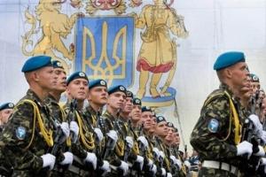 Добрые люди, патриоты и те, кто живет на улице Добровольского - как одесские дети понимают слово