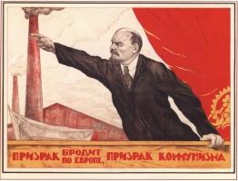 После запрета коммунистической символики за решёткой могут оказаться даже продавцы сувениров