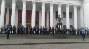 Одесская полиция искала оружие у активистов