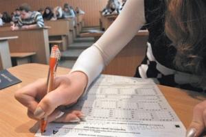 В Центре оценивания качества образования подделывали результаты ЗНО для детей чиновников