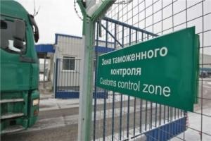 Крымская таможня с 1 января будет взимать сбор с украинских товаров