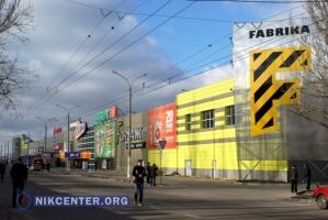 «Заминировали» крупнейший торгово-развлекательный центр в Херсоне