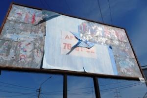 Исполком согласовал снос 60 рекламных конструкций в Николаеве