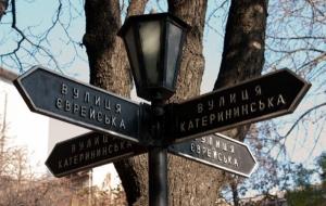 Одесский горсовет отрицает переименование улиц, утверженное облсоветом