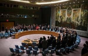 Заседание Совета безопасности ООН по Украине (онлайн-трансляция)