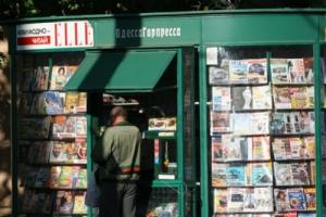 В Одессе отреставрируют газетные киоски