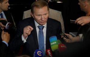 Пресс-секретарь Кучмы рассказала о приоритетах для Украины на новом этапе переговоров в Минске