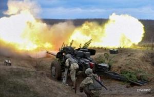Ситуация в зоне АТО: велся огонь из тяжелой артиллерии