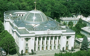 В Верховной Раде обсудят одесскую трагедию 2 мая