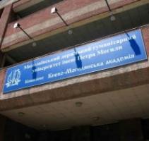 ЧГУ им. Петра Могилы потратит на ремонтные работы в общежитии 152 тыс грн