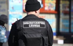 Одесский четвероклассник «заминировал» мост ради веселья