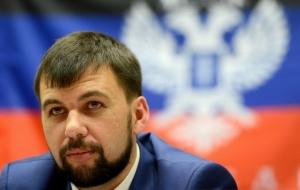 В ДНР назвали условия для передачи Украине контроля над границей