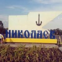 Россия планирует реализовать на территории Николаевской области «русскую весну-2»