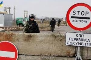 Единственный в Луганской области пункт пропуска закрыт из-за обстрелов боевиков