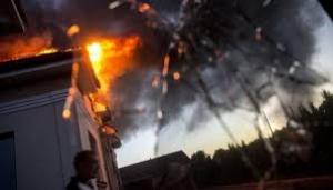 В результате артобстрелов в г. Моспино Донецкой области пострадали мирные жители: 1 - погиб, 11 – ранены
