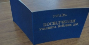 В Николаевской области только двум людям удалось получить статус участника боевых действий