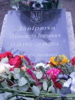 На Первомайщине открыли мемориальную доску в память о погибшем воине АТО Александре Завирюхе
