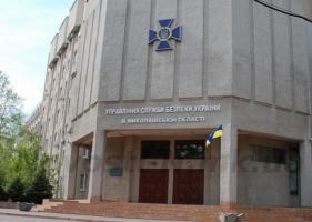 На майские праздники в Николаевской области СБУ будет работать в усиленном режиме